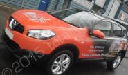 Nissan Qashqai vinyl wrapped for Albury in a printed vehicle wrap design by Totally Dynamic North London